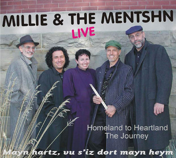 Homeland To Heartland: The Journey by Millie and the Mentshn